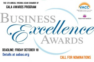 business award poster